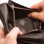 財布は二つ以上持ちましょう。
