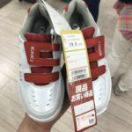 【仕入れの合間】こんなに安く新品の靴を買えるなんて!