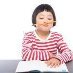 【先生からの言葉】子供の授業参観に参加して学んだこと