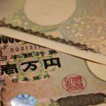せどりコンサル1ヶ月で素晴らしい結果が。時給1万円を達成しました!