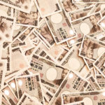 NETSEAの増税前キャンペーンで105,400円がタダでもらえる!?