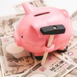 利益率が高い=小資金で儲けられる。利益率が低い=大金が必要!?
