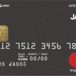 REXカードが改悪。還元率1.25%から1%へ。解約。