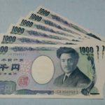 千円を捨てる覚悟で外注化をしてみよう!