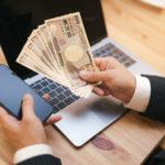無駄遣いをシステム的に防ぐ。そうすればお金は貯まる。