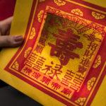 中国は春節に向けて着々と準備。早め早めの発送を。
