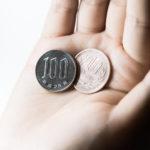 将来にわたって価値が下がらないものにお金を使うべき。