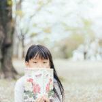 小学生は読書をすればするほど賢くなると言われる。では大人はどうか?